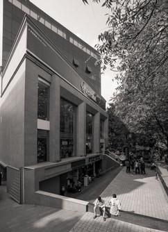 Trent, Pune