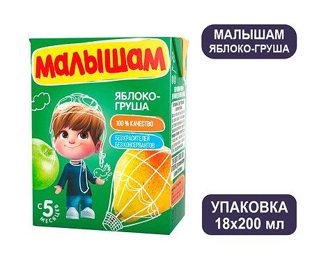 Коробка ФрутоНяня Малышам Нектар яблочно-грушевый. Тетра-пак. 200 мл.