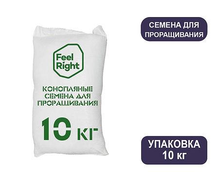 Упаковка Конопляные семена для проращивания. Мешок. 10 кг