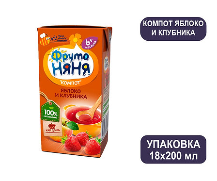 Коробка ФрутоНяня Компот яблочно-клубничный. Тетра-пак. 200 мл.