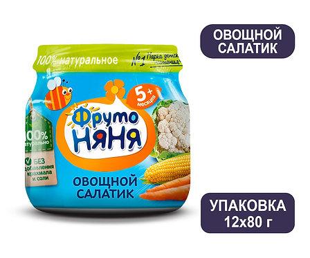 Упаковка ФрутоНяня Пюре из цветной капусты, кукурузы и моркови. Стекло. 80 г.