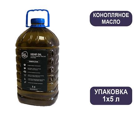 Конопляное масло холодного отжима Extra Virgin 5 литров. ПЭТ