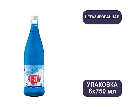 Упаковка воды Lauretana. Италия. Blue Glass. Без газа, 750 мл. Стекло