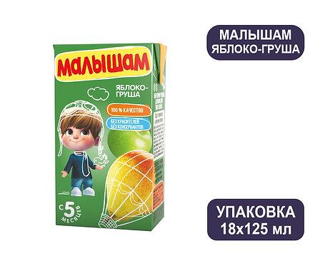 Коробка ФрутоНяня Малышам Нектар яблочно-грушевый. Тетра-пак. 125 мл.