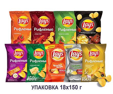Коробка чипсов Lays. 150 г. (лобстер, нежный сыр & лук, рифленая горчица и др)