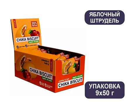 Упаковка ChikaLab. Печенье неглазированное с начинкой. Бисквит яблочный штрудель