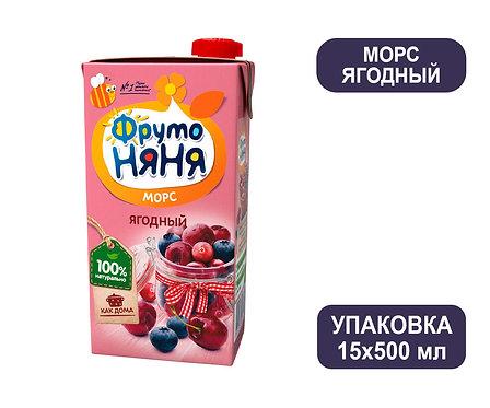 Коробка ФрутоНяня Морс клюквенно-чернично-вишневый. Тетра-пак. 500 мл.