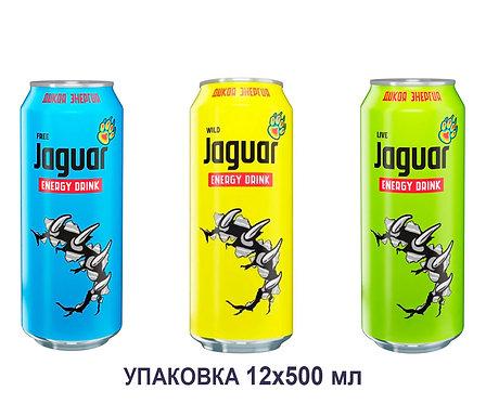 Упаковка Jaguar. Ж/б. 500 мл. Энергетический напиток. (3 вкуса)