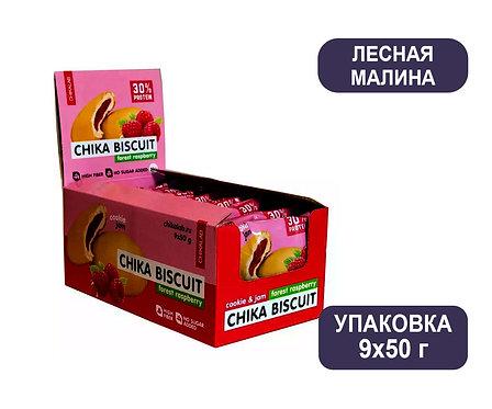 Упаковка ChikaLab. Печенье неглазированное с начинкой. Бисквит лесная малина