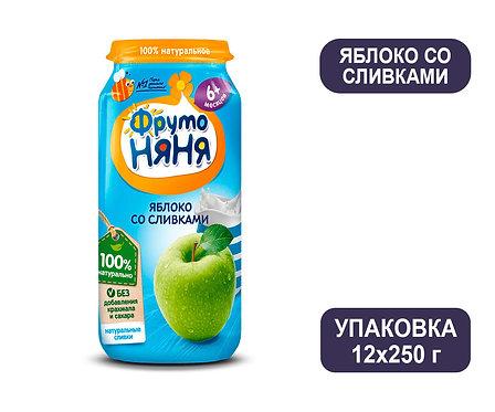 Упаковка ФрутоНяня Пюре из яблок со сливками. Стекло. 250 г.