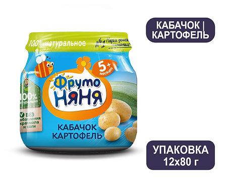 Упаковка ФрутоНяня Пюре из кабачков и картофеля. Стекло. 80 г