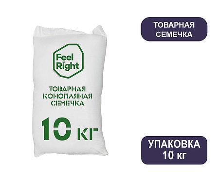 Упаковка Конопляная товарная семечка. Мешок. 10 кг