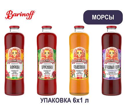 Упаковка Морса от Barinoff. Стекло. 1 л