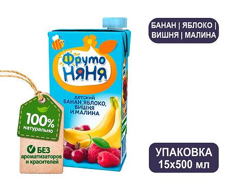 Коробка ФрутоНяня Нектар банан, яблоко, вишня, малина. Тетра-пак. 500 мл.