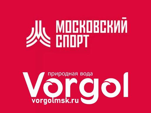 Vorgol и День физкультурника в Лужниках