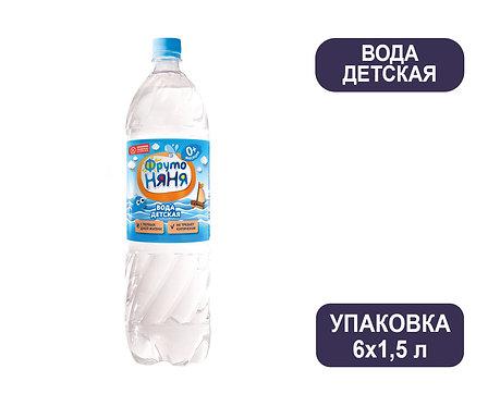 Упаковка ФрутоНяня Детская вода. ПЭТ. 1,5 л.