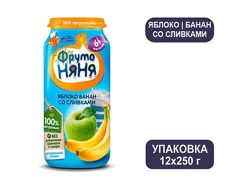 Упаковка ФрутоНяня Пюре яблочно-банановое со сливками. Стекло. 250 г