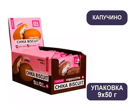 Упаковка ChikaLab. Печенье неглазированное с начинкой. Бисквит капучино. 50 г.