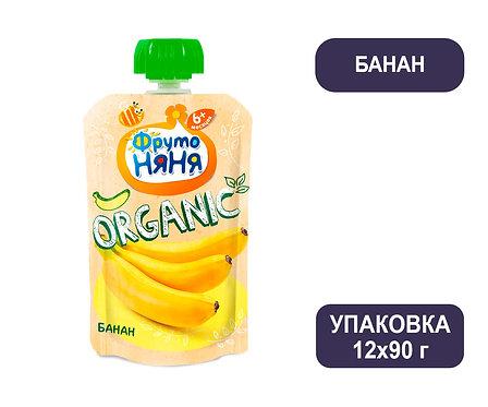 Коробка ФрутоНяня Пюре из бананов натуральное. Гуала Пак. 90 г.