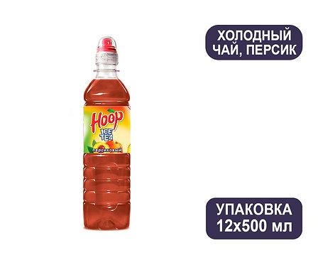 Упаковка HOOP холодный чай со вкусом персика. ПЭТ. 500 мл.