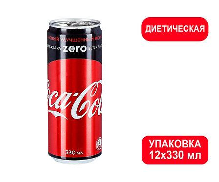 Упаковка Coca-Cola Zero (диетическая). Ж/б. 330 мл.