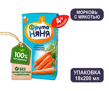 Коробка ФрутоНяня Нектар морковный с мякотью. Тетра-пак. 200 мл.