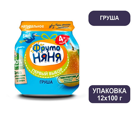 Упаковка ФрутоНяня Пюре грушевое натуральное. Стекло. 100 г.