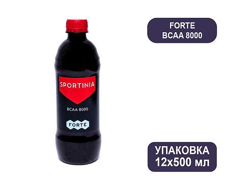 Упаковка Sportinia Forte BCAA 8000. ПЭТ. 500 мл.