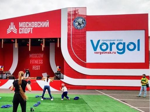 Природная вода Vorgol - партнёр MOSCOW FITNESS FEST 2020 в Лужниках