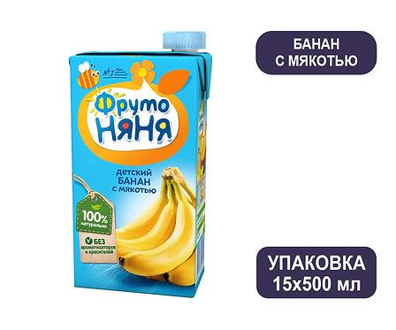 Коробка ФрутоНяня Нектар банановый с мякотью. Тетра-пак. 500 мл.