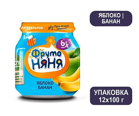 Упаковка ФрутоНяня Пюре из яблок и бананов натуральное. Стекло. 100 г.