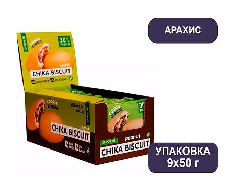 Упаковка ChikaLab. Печенье неглазированное с начинкой. Бисквит арахисовый. 50 г.
