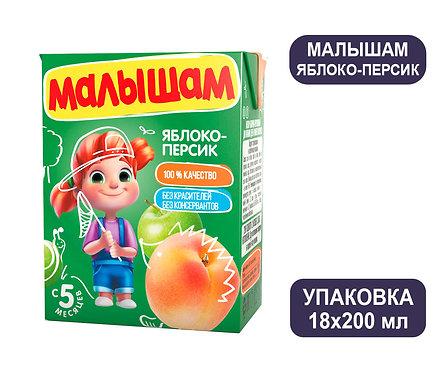 Коробка ФрутоНяня Малышам Нектар яблочно-персиковый. Тетра-пак. 200 мл.