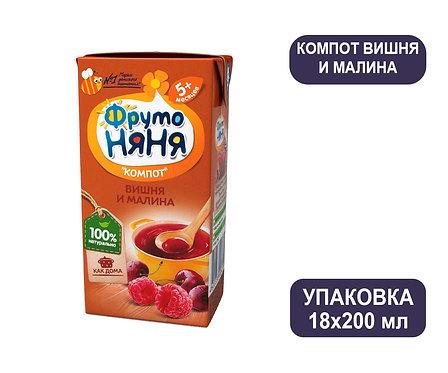 Коробка ФрутоНяня Компот вишнево-малиновый. Тетра-пак. 200 мл.