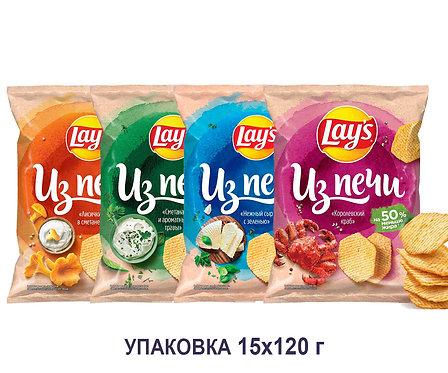 Коробка чипсов Lays из печи.120 г.(лисички в сметане, нежный сыр с зеленью и др)
