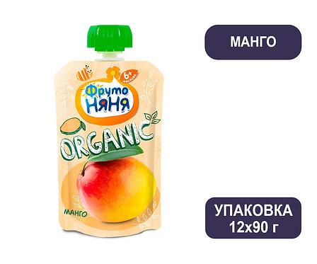 Коробка ФрутоНяня Пюре из манго натуральное. Гуала Пак. 90 г.
