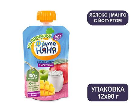 Коробка ФрутоНяня Пюре из яблок и манго с йогуртом. Гуала Пак. 90 г