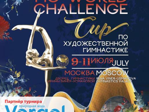 FIG WORLD CHALLENGE CUP по художественной гимнастике при поддержке природной воды Vorgol
