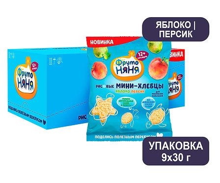 Коробка ФрутоНяня 30г. Мини-хлебцы рисовые с яблоком, персиком и пребиотиком