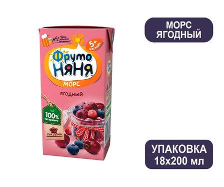 Коробка ФрутоНяня Морс клюквенно-чернично-вишневый. Тетра-пак. 200 мл.