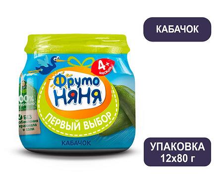 Упаковка ФрутоНяня Пюре натуральное из кабачков. Стекло. 80 г.