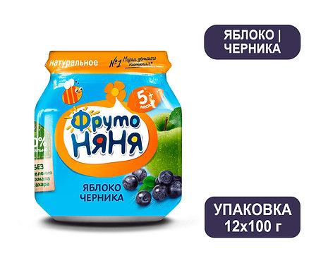 Упаковка ФрутоНяня Пюре из яблок и черники. Стекло. 100 г.