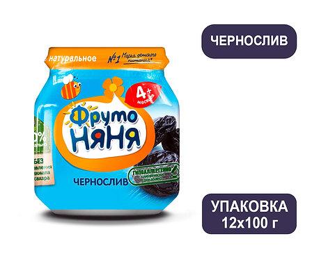 Упаковка ФрутоНяня Пюре черносливовое натуральное. Стекло. 100
