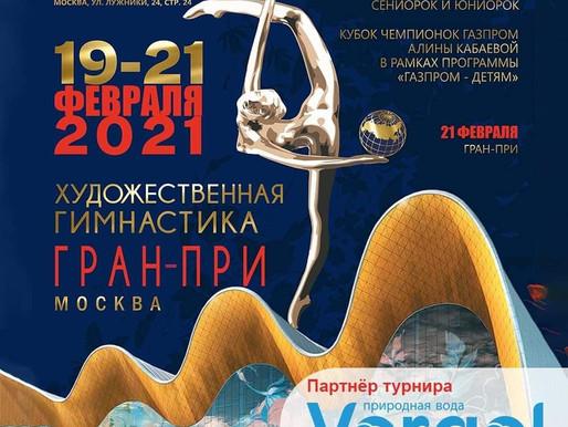 Природная вода Vorgol - партнёр ГРАН - ПРИ МОСКВА 2021 по художественной гимнастике.