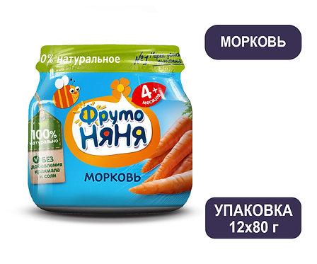Упаковка ФрутоНяня Пюре морковное. Стекло. 80 г