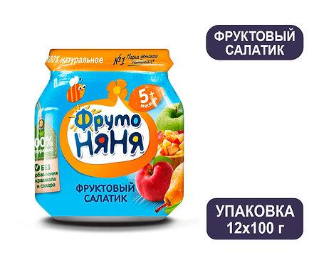 Упаковка ФрутоНяня Пюре натуральное из яблок, груш и персиков. Стекло. 100 г.