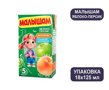 Коробка ФрутоНяня Малышам Нектар яблочно-персиковый. Тетра-пак. 125 мл.