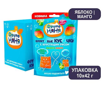 """Коробка ФрутоНяня """"Фруктовые кусочки"""" из яблок и манго с хрустящим рисом"""