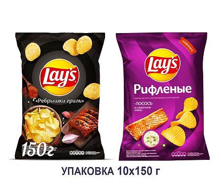 Коробка чипсов Lays. 150 г. (рифленый лосось в сливочном соусе, ребрышки гриль)