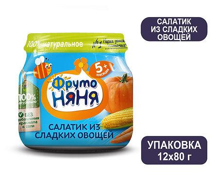 Упаковка ФрутоНяня Пюре из кукурузы, тыквы и моркови. Стекло. 80 г.